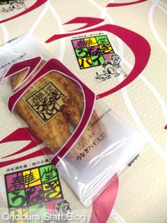 春華堂「うなぎパイ」3種類