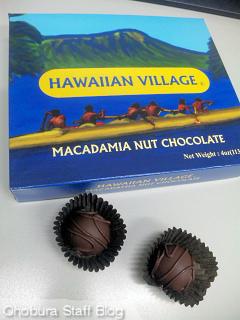 マカダミアンナッツチョコレート(ハワイ土産)