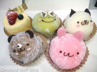 ぱてぃすりー「ぴゅあ」のケーキ