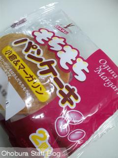 ロバパン「もちもちパンケーキ(小倉&マーガリン)」