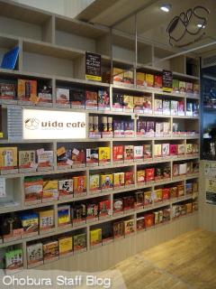 オホーツクベーグル「第1回ベーグル&パニーニわいわいパーティー」in VidaCafe北見店