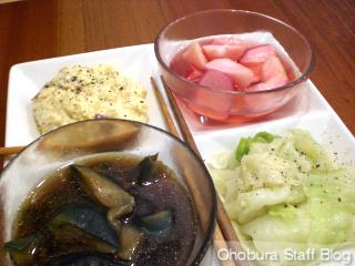 季節の台所「彩」