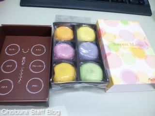 柏屋「Sweets Manju」