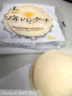ロバパン「白いパンケーキ」(カスタード&ホイップ)
