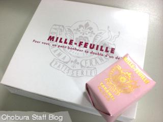 洋菓子のフランセ「ミルフィユ」