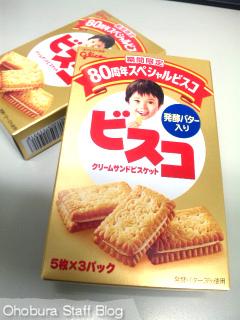 江崎グリコ「80周年スペシャルビスコ」
