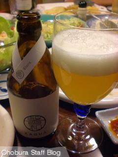日本クラフトビール「馨和 KAGUA」