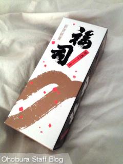 釧路菓子処なかじま「地酒ケーキ・福司」
