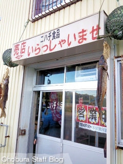 ニハチ食品/小清水町止別