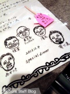 SpecialDinnerビュッフェ in 東京亭