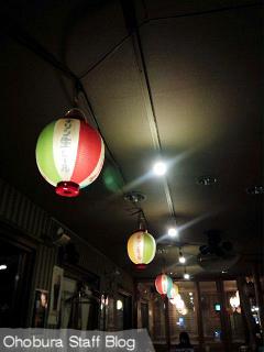 JAZZ BAR「セッション」/津別町