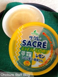 フタバ食品「サクレ・レモン」