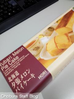 HORI「北海道夕張メロンパイケーキ」