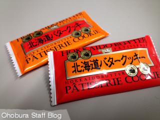 北海道バタークッキー
