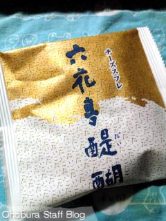 六花亭「醍醐」