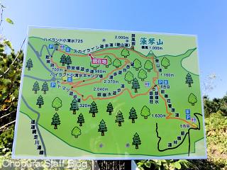藻琴山・小清水コース