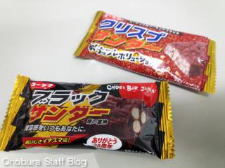 有楽製菓「ブラックサンダー」「クリスプサンダー」