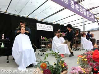 「KIKUGAMI」Flower Hair Design Show 2014/第62回きたみ菊まつりイベント