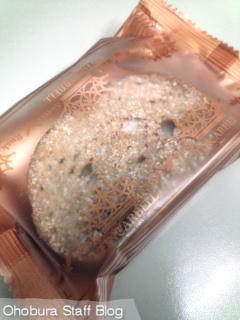 「フラおじさんのフラスク」風香るメープル味/福島県いわき市