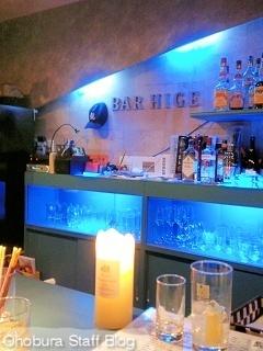 Bar HIGE(バー 髭)/北見市
