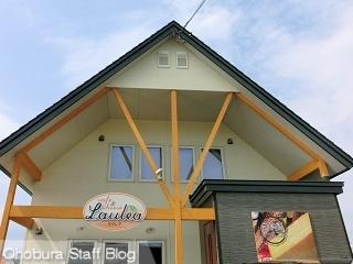 cafe&cheese Laulea(ラウレア)/北見市