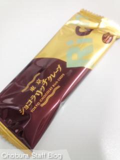 東京ショコラトリー「東京ショコラリッチクレープ」