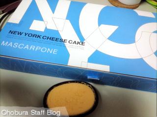 キース・マンハッタン「ニューヨークチーズケーキ・マスカルポーネ」