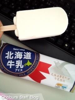 セイコーマート「北海道牛乳アイス」
