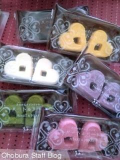 お菓子のさかい「ショコラインクッキー ハート&ハート」