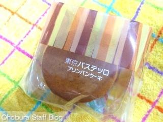 東京パステッロ「プリンパンケーキ」
