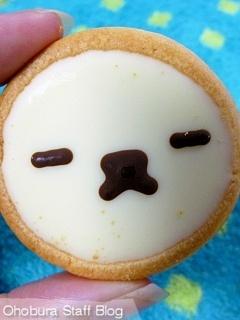 ショコラタルトクッキー「ひぐま、降臨。」