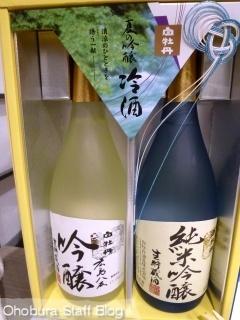 櫓鮨本店(やぐらすし)/北見市