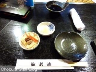 天ぷら「海老蔵」/北見市