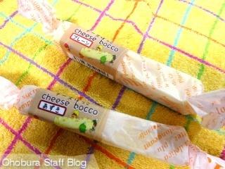 かぼちゃん本舗「凍スティックチーズケーキ」