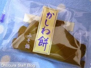 六花亭「かしわ餅」(4月季節限定)