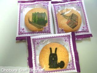 もーりすプリントクッキー