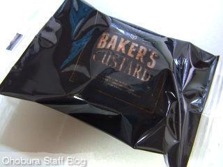 BAKER'S CUSTARD(ベイカーズカスタード)