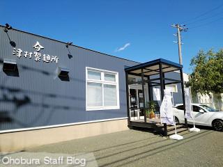 TUMUGU Labo(つむぐラボ)/北見市