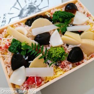 日本料理「とこ丹」/北見市