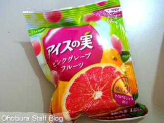 グリコ「アイスの実」ピンクグレープフルーツ