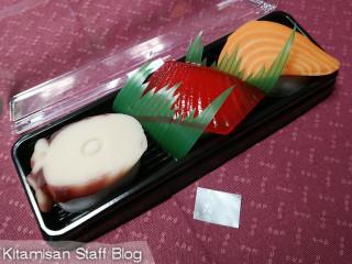 菓子處大丸「和菓子のお寿司」